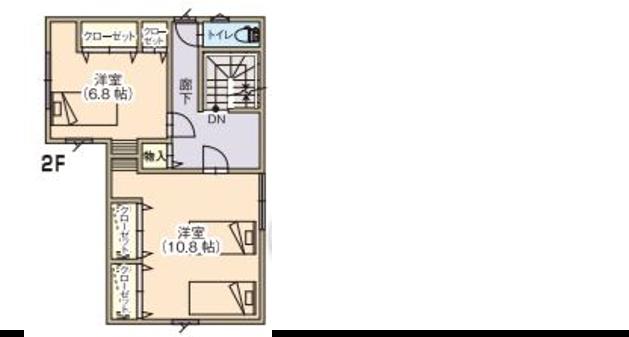 2階アフター